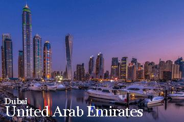 Hotel Dubai Emirates